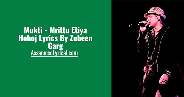 Mukti - Mrittu Etiya Hohoj Lyrics