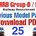 RRB Previous Question Paper 25 || Railway Recruitment Boards
