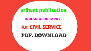 INDIAN GEOGRAPHY PDF BOOK DOWNLOAD ARIHANT PUBLICATION