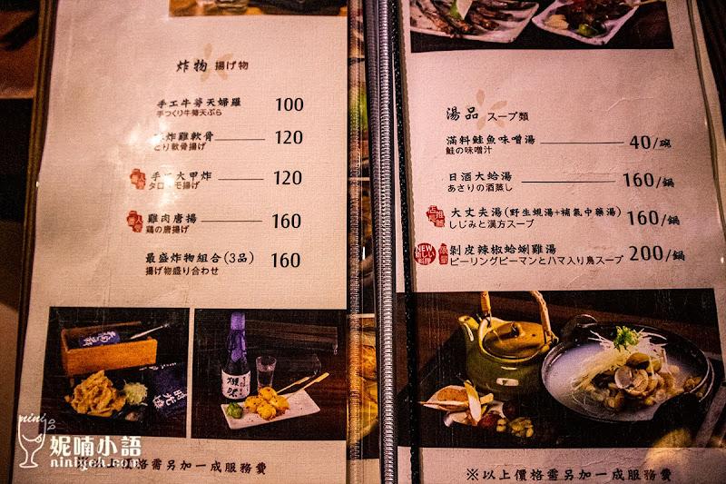 【花蓮宵夜美食】老時光燒肉酒肴。好評爆棚越夜越熱居酒屋