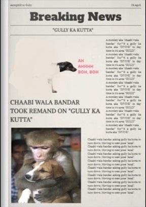 गुल्ली का कुत्ता Gully Ka Kutta Lyrics in Hindi – Emiway Bantai