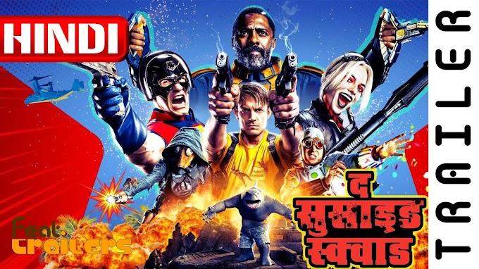 The Sucide Squad Movie in Hindi 2021