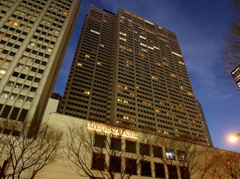 Japan deals keio plaza hotel tokyo shinjuku review