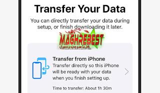 كيفية نقل وحذف جميع رسائلك بأمان من هاتف إلى آخر