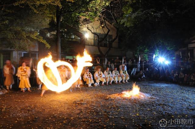 Akibasan Gongen Hibuse Matsuri (Fire Festival)