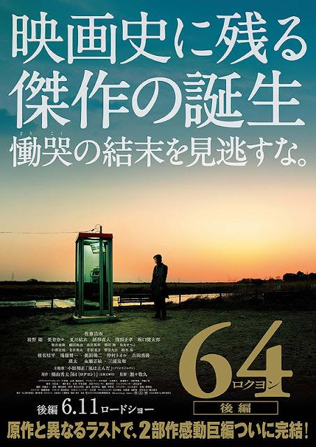 Sinopsis Film Jepang: 64: Part 2 / 64 Rokuyon Kohen (2016)