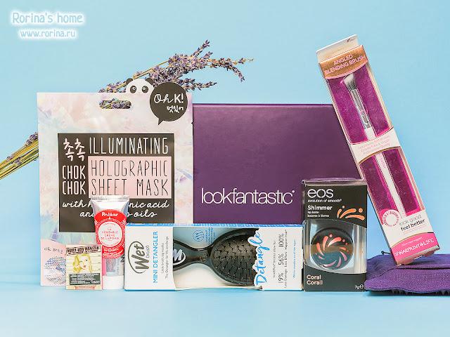 Lookfantastic Beauty Box October 2019: отзывы