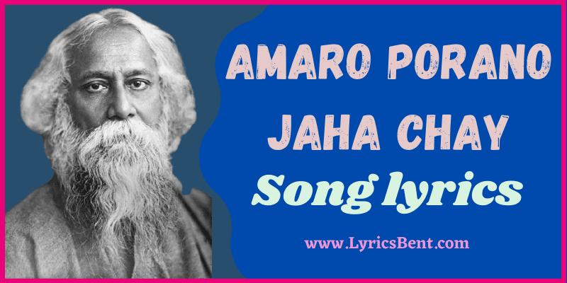 Amaro Porano Jaha Chay song lyrics