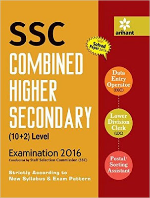 Download Free SSC Combined Higher Secondary level Book PDF