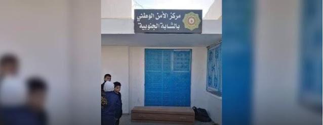 عودة الوحدات الأمنية إلى مدينة الشابة بعد أشهر من انسحابها
