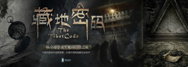 The Tibet Code drama