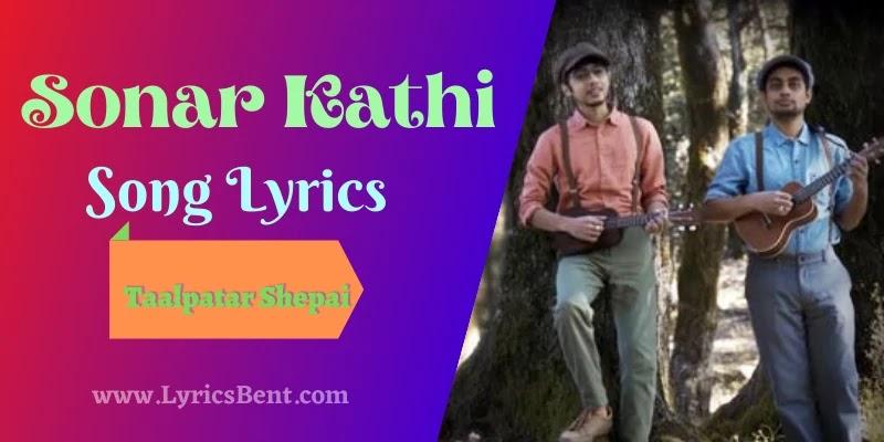 Sonar Kathi Song Lyrics