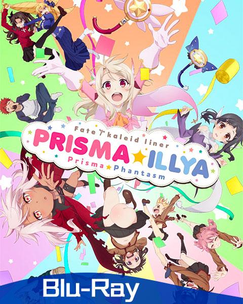 Fate Kaleid Liner Prisma Illya Prisma Phantasm