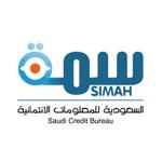 5 وظائف إدارية وتقنية شاغرة في الشركة السعودية للمعلومات الإئتمانية