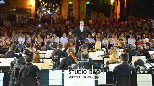 30o Φεστιβάλ Ναυπλίου: Θαυμάσιες εκδηλώσεις από τις 10 έως τις 18 Ιουλίου
