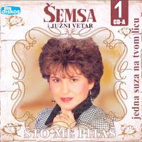 Semsa Suljakovic -Diskografija 2009%2Bp