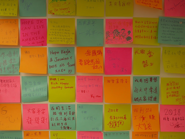 posted wish on Post-it notes wish board at Maji Square in Taipei
