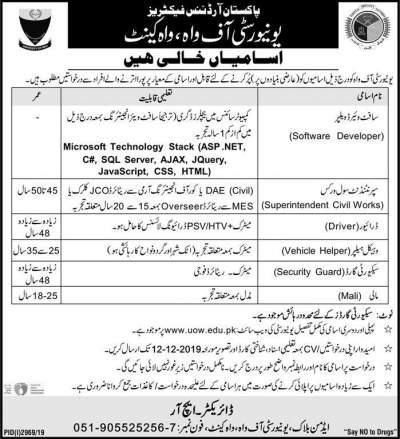 https://www.jobspk.xyz/2019/12/pof-jobs-2019-pakistan-ordinance-factories-wah-cantt-latest-advertisement.html