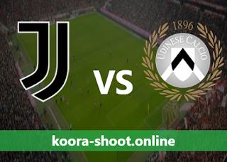بث مباشر مباراة أودينيزي ويوفنتوس اليوم بتاريخ 02/05/2021 الدوري الايطالي