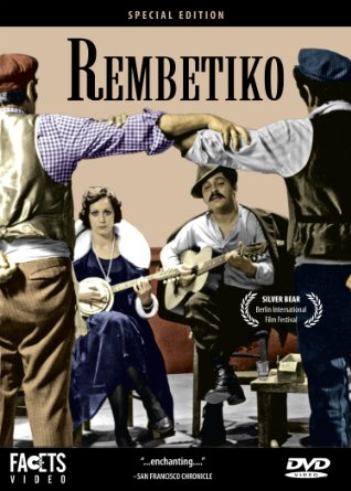 """Rebetiko""  A film by Costas Ferris."