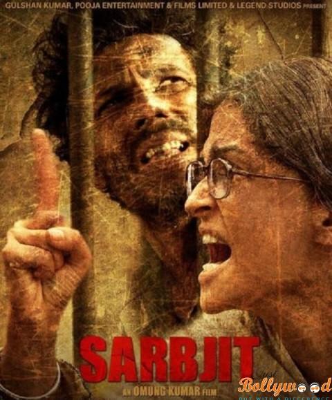 Sarbjit 2016 DVDRip ταινιες online seires oipeirates greek subs