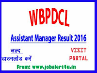 WBPDCL West Bengal Result / Cut off 2016 for Assistant Manager, Operator, Supervisor, Engineer