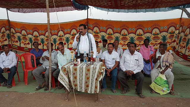 16143052 1848336068775820 8333466807057907479 n Cricket Tournament at Bara, Ambabhona, Bargarh. Guest Honble MP, Bargarh Dr. Prabhas Singh