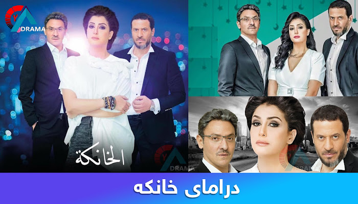 Dramay Xanka Alqay 26