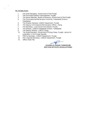 DEMARCATION OF TEHSIL COUNCILS AND ABOLISHED TOWN COMMITTEES OF DISTRICT JHANG