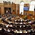 البرلمان الدنماركي يتبنى قرارًا مناهضًا للاستيطان