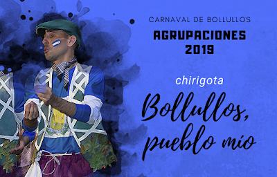 """Chirigota """"Bollullos, pueblo mío"""" 2019"""