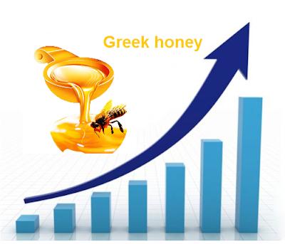 Πόσο εύκολο είναι να απογειωθεί η Ελληνική Μελισσοκομία; Τα βήματα που πρέπει να γίνουν...