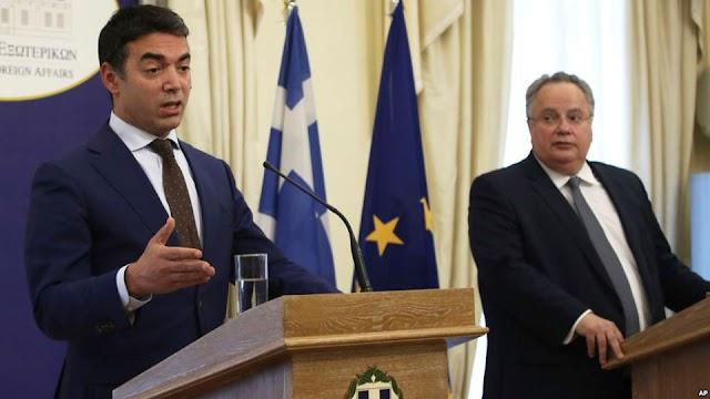 Gespräche in New York: Mazedonien und Griechenland wollen Lösung in Namensfrage