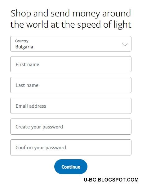 Как да направя PayPal регистрация 2019