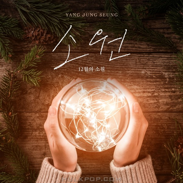 Yang Jung Seung (Kiroy Y) – 소원 – Single