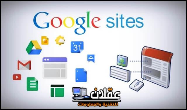 سايتس جوجل Google Sites
