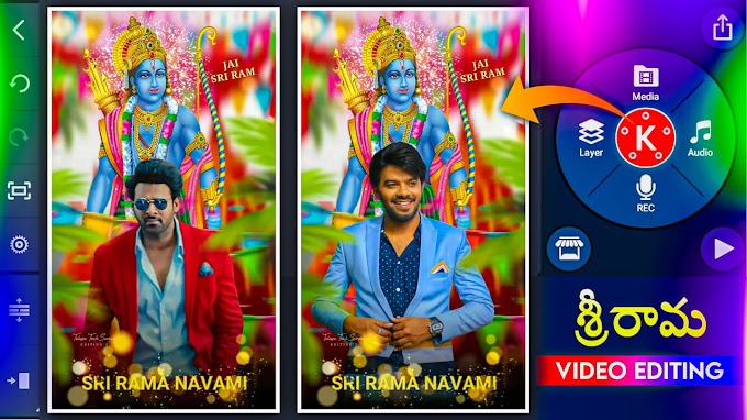 Sri Rama Navami whatsapp status video making with your photos in mobile