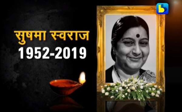 sushma-swaraj-passes-away-in-aiims-at-67-due-to-heart-attack
