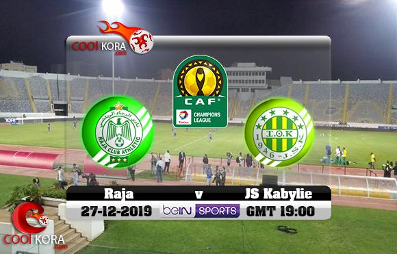 مشاهدة مباراة الرجاء وشبيبة القبائل اليوم 27-12-2019 دوري أبطال أفريقيا