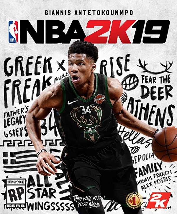 Giannis Antetokounmpo NBA 2K19 Cover Star