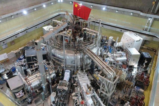 news of china  technology