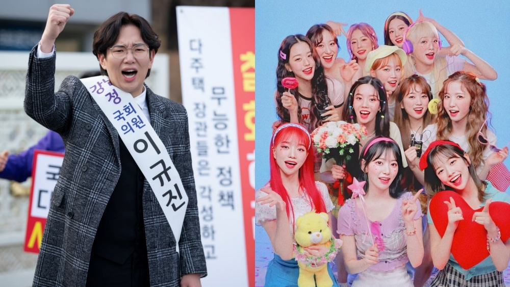 Making The Disbandment of IZ*ONE a Joke, Jang Sung Kyu Reaps Criticism