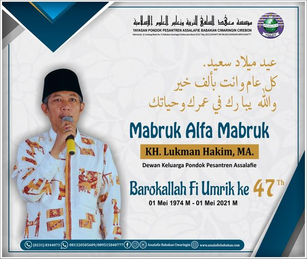 Barokallah Fi Umrik Kang Lukman ke-47