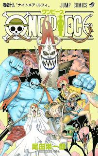 ワンピース コミックス 第49巻 表紙 | 尾田栄一郎(Oda Eiichiro) | ONE PIECE Volumes