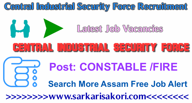 Central Industrial Security Force Recruitment 2017 CONSTABLE /FIRE