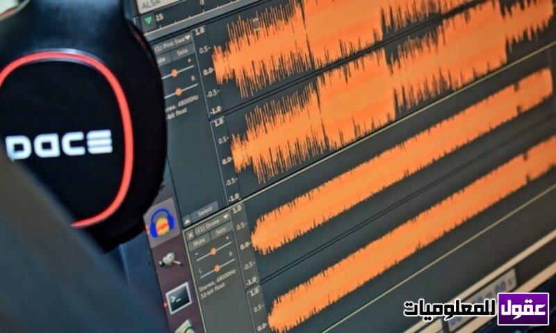 أفضل 10 برامج لتحرير الصوت