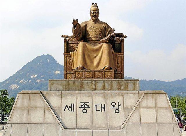 Sejarah Hangul (??)/Alfabet Korea - AkasiaTree