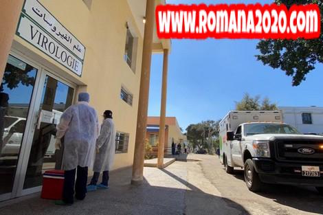 أخبار المغرب شفاء خمس حالات مصابة فيروس كورونا المستجد covid-19 corona virus كوفيد-19 في أكادير agadir