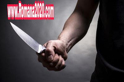أخبار المغرب أب يرتكب جريمة في طفلته و يسلب حياتها بطعنات قاتلة في أكادير