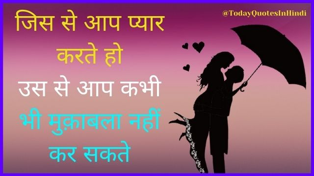 motivational quotes for students hindi